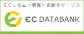 EC DATABANK
