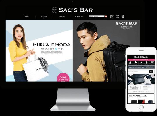 ECサイトの画面イメージ